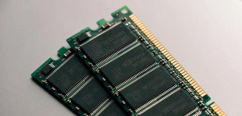 Photo of RAM cards